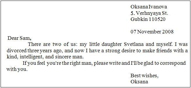 образец письма на английском языке другу огэ