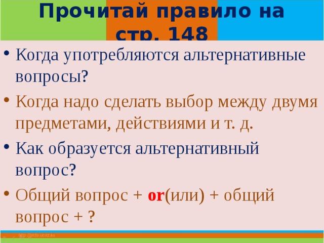 отрицательный ответ в английском языке примеры