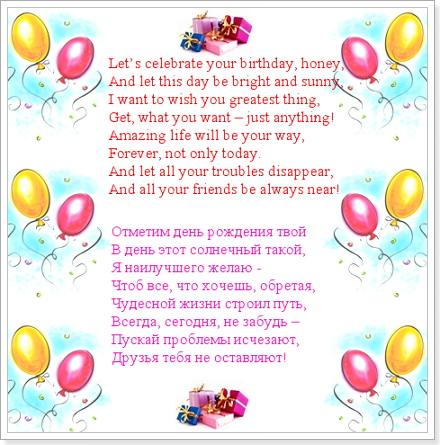 маламут открытки с днем рождения на английском с переводом на русский ингредиентов