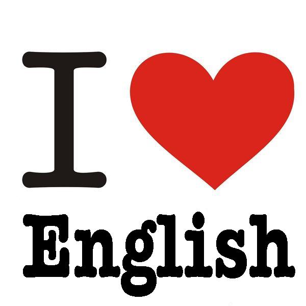 Как Полюбить Свой Английский - Учим английский вместе