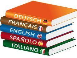 Основные Правила Английской Грамматики - Учим английский вместе