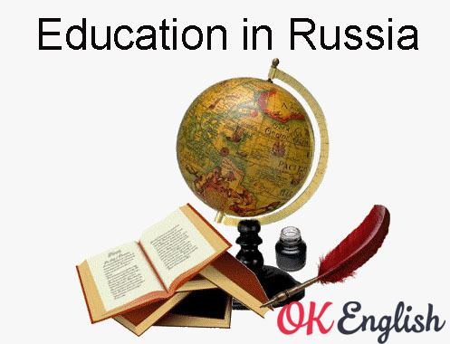 Топик Russia - Сочинение На Тему Россия На Английском Языке - Учим английский вместе