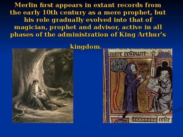 Король Артур – Герой Английского Эпоса - Учим английский вместе