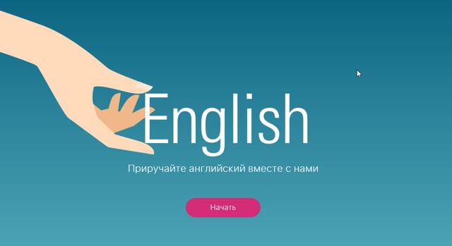 Как Выучить Английский Язык За 3 Месяца - Реально Ли? - Учим английский вместе