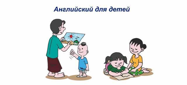 Грамматика Английского Языка Для Детей - Правила Английского Для Школьников И Детей - Учим английский вместе