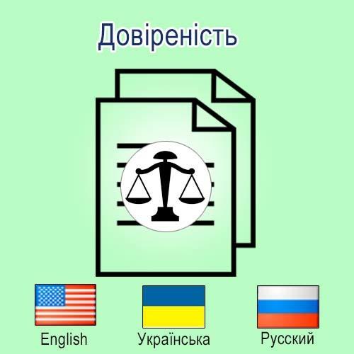 Словник З Англійської Мови - Словарик По Английскому - Учим английский вместе