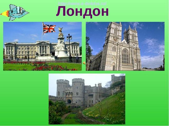 №14 Путешествуем На Поезде По Англоязычной Стране - Учим английский вместе