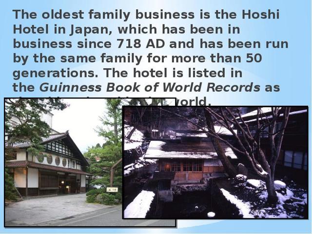 №65: Семейный Бизнес - Взаимоотношения - Учим английский вместе