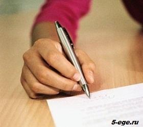 Написание Эссе На Английском Языке - Учим английский вместе