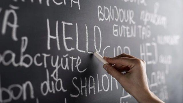 Престижные Профессии, В Которых Не Обойтись Без Английского - Учим английский вместе