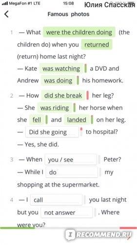 Обзор Школы Английского Языка Spacedeer - Учим английский вместе