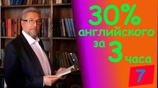 Книги Александра Драгункина Для Начинающих - Учим английский вместе