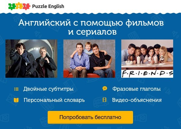 Лучшие Способы Изучения Английского Языка - Самый Эффективный Способ Выучить Английский - Учим английский вместе