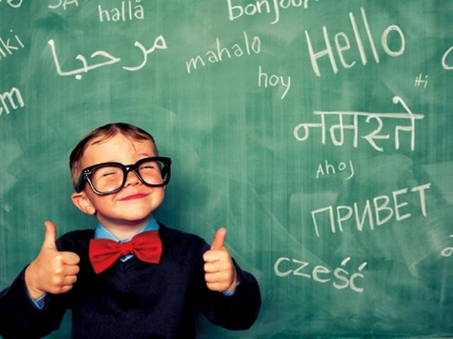 Как Легко Выучить Английский Язык - Учим английский вместе
