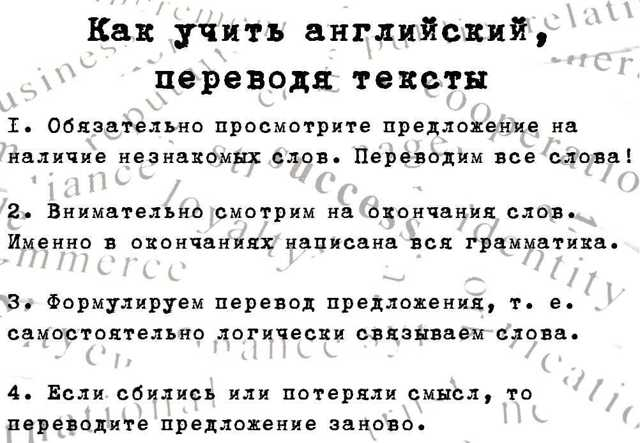 Перевод Текста С Английского На Русский - Как Переводить C Английского  На Русский Язык? - Учим английский вместе