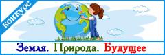 №77: На Строительной Площадке - Учим английский вместе