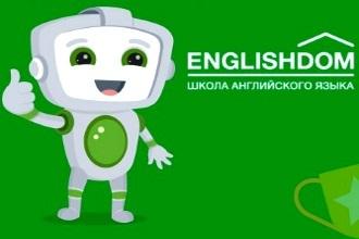 Английский По Скайпу — Обучение Английскому Языку По Скайпу В Онлайн-школе Englishdom - Учим английский вместе