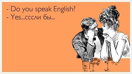 5 Типичных Ошибок Носителей Английского Языка - Учим английский вместе