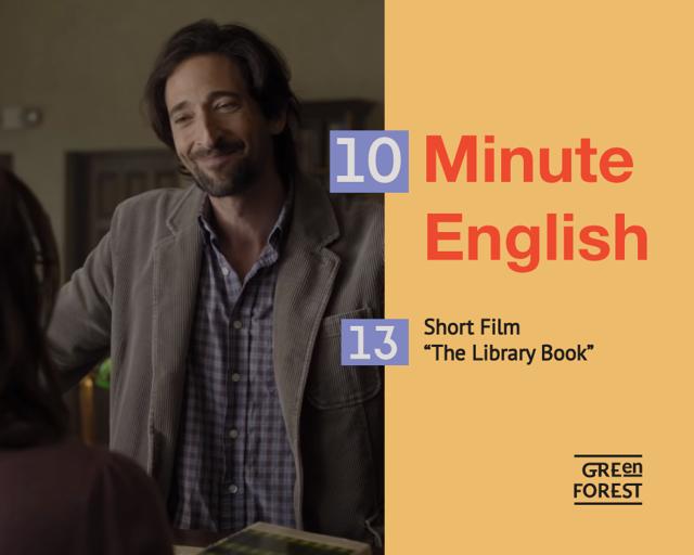 Как Учить Английский На Карантине - Как Не Забыть Английский На Карантине - Учим английский вместе