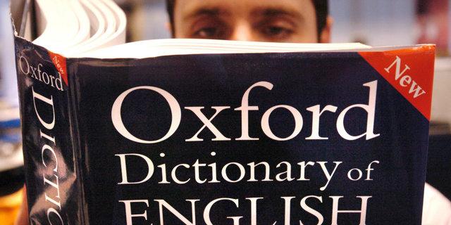 Английские Словари Бывают Не Только Взрослыми - Учим английский вместе