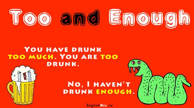 Особенности Употребления Слов Too И Enough В Английском Языке - Учим английский вместе