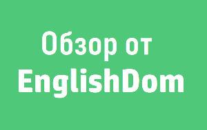 Важность Английского Языка В Бизнесе Для Карьерного Роста: Насколько Важен И Стоит Ли Учить Деловой Английский? - Учим английский вместе