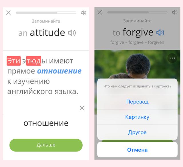Как Успешно Провести Телеконференцию: Алгоритм Действий И Спасительные Фразы - Учим английский вместе