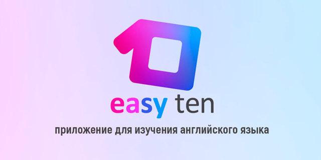 ТОП 10 Приложений Для Изучения Английского - Учим английский вместе