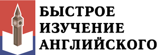 Fyi И Другие Аббревиатуры — Что Это Значит При Переписке, Расшифровка Аббревиатуры И Перевод - Учим английский вместе