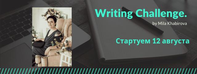 Все, Что Нужно Знать О Перефразировании Авторских Текстов В Английском - Учим английский вместе