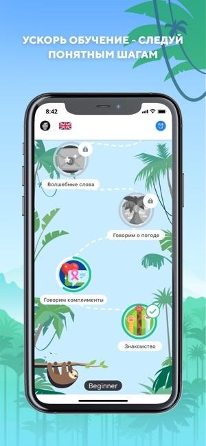 ТОП 6 Приложений Для Изучения Английского Языка +14 Программ На Android И Iphone - Учим английский вместе