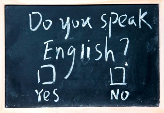 «Все Понимаю, Но Сказать Не Могу» — Что Делать? - Учим английский вместе