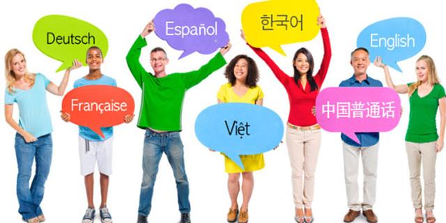 Как Лучше Изучать Английский За Рубежом - Учим английский вместе
