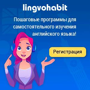 Английские Прилагательные С Переводом - Учим английский вместе