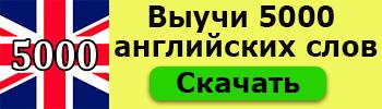 Цифры И Числа На Английском Языке С Произношением И Транскрипцией - Учим английский вместе