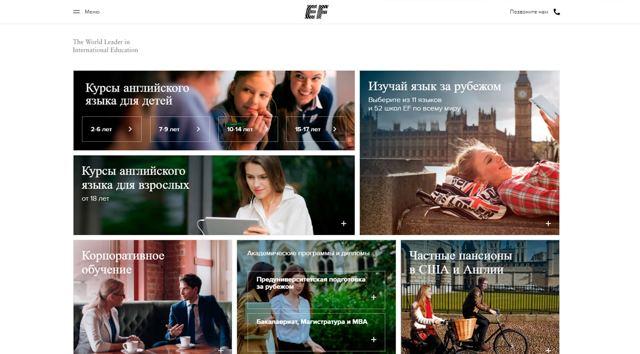Рейтинг Курсов Английского Языка В Онлайн-школе Englishdom - Учим английский вместе
