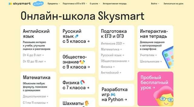 Восприятие Английского Языка По Skype - Учим английский вместе