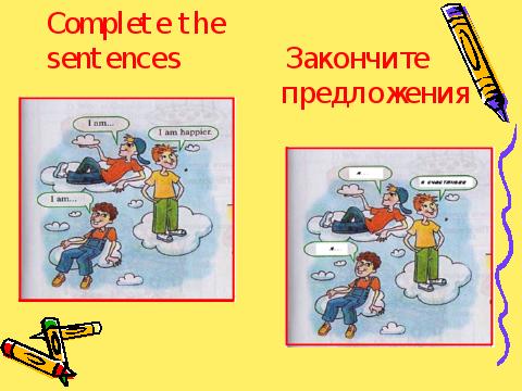 Урок 10: Степени Сравнения Прилагательных - Учим английский вместе