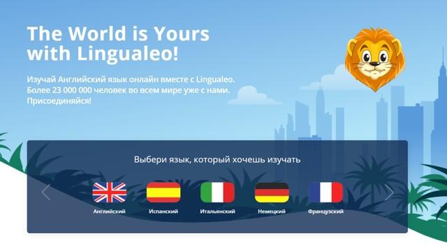 Как Учить Английский Для It Специалистов - Технические Словари И Учебники Для Программистов На Английском Языке - Учим английский вместе