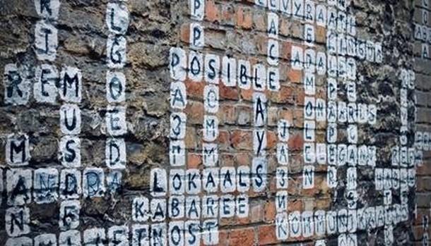 Омонимы В Английском Языке  - Омографы В Английском - Учим английский вместе