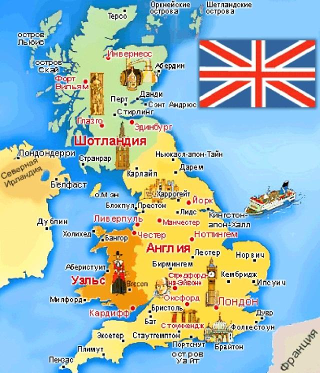 Все Самое Интересное О Великобритании! - Учим английский вместе