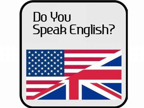 Специальный Вопрос В Английском Языке С Примерами - Учим английский вместе