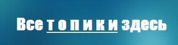 О Москве По-английски - Учим английский вместе