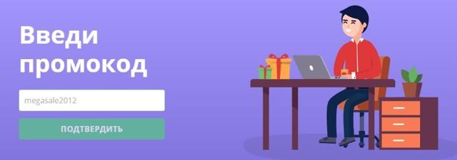 Englishdom — Промокоды, Скидки, Купоны От Онлайн-школы На 3 Бесплатных Урока Английского По Скайпу! - Учим английский вместе