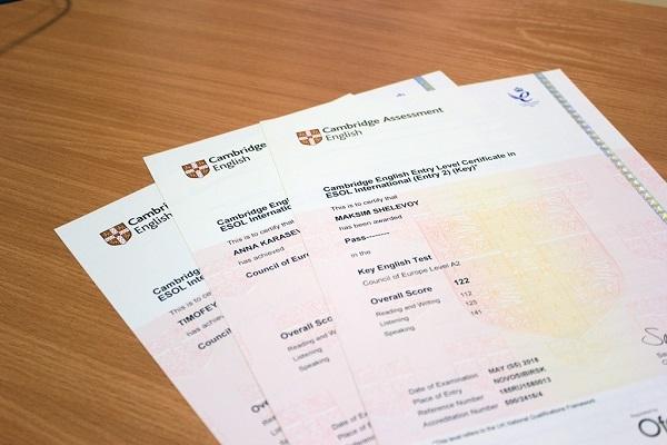 Как Сдать Экзамен Cpa По Английскому И Получить Сертификат - Учим английский вместе
