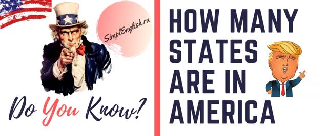 Интересные Факты О Каждом Из 50 Американских Штатов - Учим английский вместе