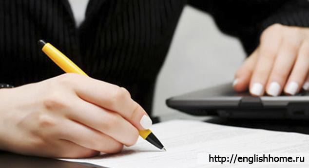 Как Написать Формальное И Неформальное Письмо На Экзамене По Английскому - Учим английский вместе
