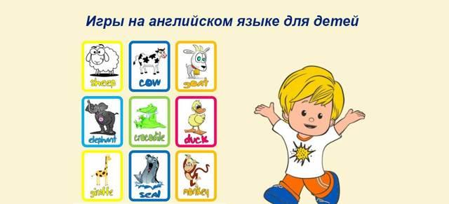 Ігри Для Дітей Англійською Мовою - Розвиваючі Ігри З Англійської Мови Для Дітей - Учим английский вместе