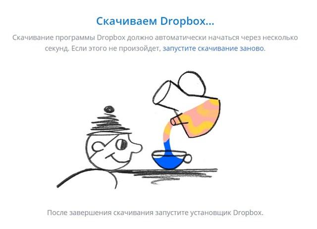 Технические Фишки Современного Студента (drop Box, Cramberry, Чат) - Учим английский вместе
