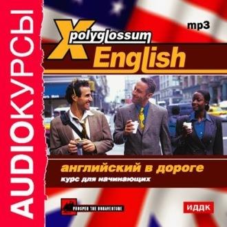 23 Красивых И Необычных Слова На Английском Языке - Учим английский вместе